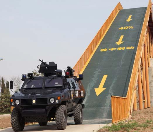 """""""虎士""""(for police use)版(armored vehicle)"""