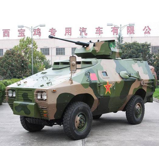 05A万博manbex(armored vehicle)